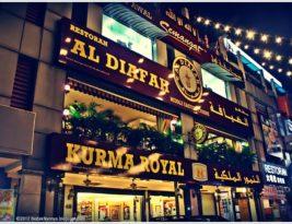 Al-Diafah Middle Eastern Cuisine