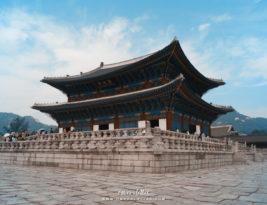 Trip to South Korea Part 1/5