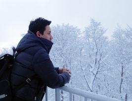 Japan Winter 2016 Part I