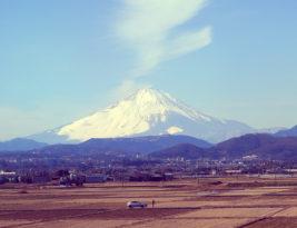 Japan Winter 2016 Part II