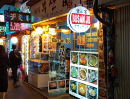 Busan Jib ~ Halal Korean Food in Myeongdong