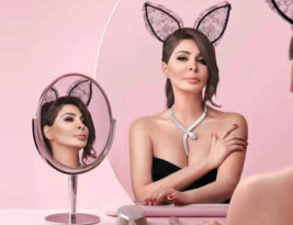 #NowPlaying: Elissa ~ Ya Mrayti