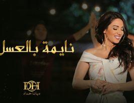 Diana Haddad – Naymah Bil Assal