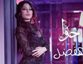 #NowPlaying ~ Hafdal by Haifa Wehbi
