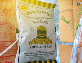 Lama tak pekena kopi Kedah…